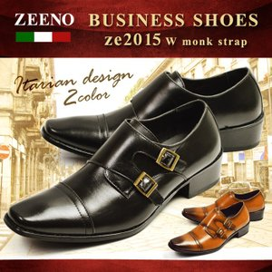 ビジネスシューズ 靴 メンズ ビジネス メンズ スクエアトゥ モンクストラップ ビジネスシューズ 革靴 イタリアンデザイン 紳士靴 靴 【★】|shoesquare