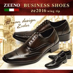 ビジネスシューズ 靴 メンズ ビジネス メンズ スクエアトゥ ウィングチップ ビジネスシューズ 革靴 脚長 イタリアンデザイン 紳士靴 靴 メンズ 【★】|shoesquare