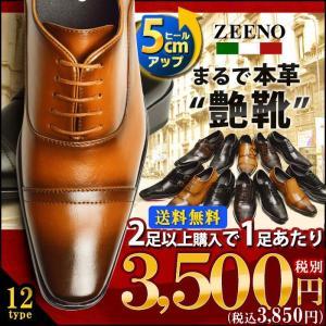 ビジネスシューズ 2足セット ビジネス メンズ スリッポン ストレートチップ ウイングチップ スクエアトゥ モンクストラップ 革靴 脚長 紳士靴 靴 選べる福袋|shoesquare