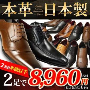 ビジネスシューズ 革靴 日本製 2足セット セール メンズ 靴 紐 スリッポン ロングノーズ フォーマル モンクストラップ ベルト 仕事用 幅広 3EEE 福袋|shoesquare
