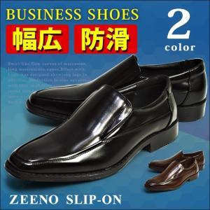 ビジネスシューズ ビジネス メンズ 幅広 3EEE 防滑 スリッポン ローファー メンズシューズ パンチング Uチップ 革靴 ロングノーズ 脚長 紳士靴 靴 【★】|shoesquare