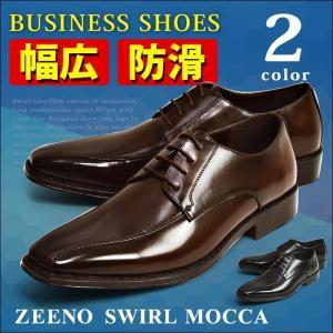 ビジネスシューズ ビジネス メンズ 幅広 3EEE 防滑 スリッポン ローファー メンズシューズ スワールモカシン 革靴 ロングノーズ 脚長 紳士靴 靴 【★】|shoesquare