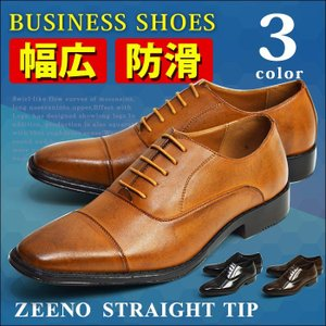 ビジネスシューズ ビジネス メンズ 幅広 3EEE 防滑 ローファー メンズシューズ レースアップ 革靴 ロングノーズ 脚長 紳士靴 靴 【★】|shoesquare