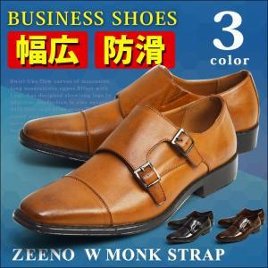 ビジネスシューズ ビジネス メンズ 幅広 3EEE 防滑 ローファー メンズシューズ ダブルモンク 革靴 ロングノーズ 脚長 紳士靴 靴 【★】|shoesquare