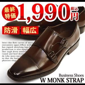 Zeeno ジーノ ビジネスシューズ メンズ 幅広 3EEE 防滑 ダブルモンク メンズシューズ ストレートチップ 革靴 ロングノーズ 脚長 紳士靴 靴 3015dbr|shoesquare