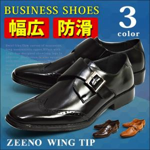 ビジネスシューズ ビジネス メンズ 幅広 3EEE 防滑 ローファー メンズシューズ モンクストラップ 革靴 ロングノーズ 脚長 紳士靴 靴 【★】|shoesquare