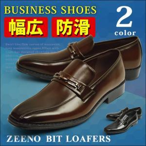 ビジネスシューズ ビジネス メンズ 幅広 3EEE 防滑 ローファー メンズシューズ ビット スリッポン 革靴 ロングノーズ 脚長 紳士靴 靴【★】|shoesquare