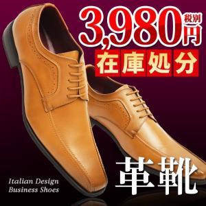 ビジネスシューズ 本革 靴 メンズ 靴 革靴 メンズ ビジネスシューズ スワールモカ 紐靴 紳士靴 仕事用 shoesquare