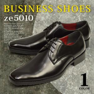 ビジネスシューズ 靴 メンズ ビジネスシューズ メンズシューズ 紳士靴 ビジネス 革靴 紐靴 レースアップ プレーントゥ 【★】|shoesquare