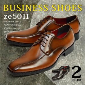 ビジネスシューズ メンズ 靴 メンズシューズ 紳士靴 ビジネス スワールモカ【★】|shoesquare