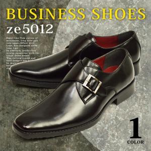 ビジネスシューズ 靴 メンズ ビジネスシューズ メンズシューズ 紳士靴 ビジネス 革靴 ベルト モンクストラップ 【★】|shoesquare