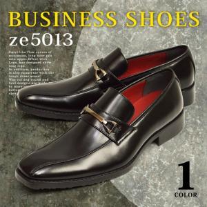 ビジネスシューズ 靴 メンズ ビジネスシューズ メンズシューズ 紳士靴 ビジネス 革靴 ビジネス スワールモカ ビット 【★】|shoesquare