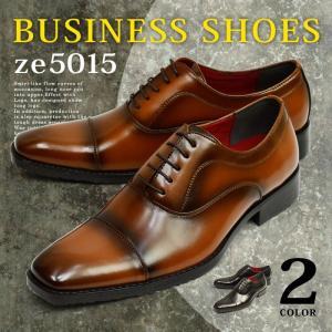 ビジネスシューズ 靴 メンズ ビジネスシューズ メンズシューズ 紳士靴 ビジネス 革靴 ビジネス ストレートチップ 【★】|shoesquare