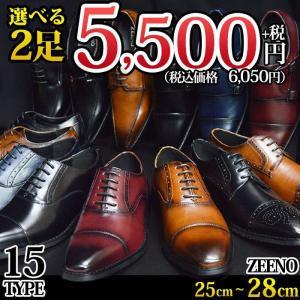 ※当店はビジネス スニーカー ブーツ ドライビングシューズ 運動靴 ランニングシューズ 本革靴 メン...