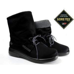 優れた防水、透湿、保温機能で定番人気の全天候型ブーツが実店舗の在庫限りでお買い得価格になりました! ...