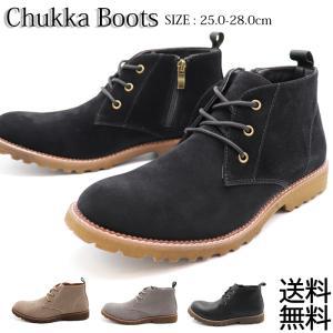 チャッカブーツ メンズ ショートブーツ デザートブーツ 軽量靴 ファスナー シューズ|shoesstore-reodert