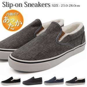 ボアスリッポン メンズスニーカー 暖かい靴 デッキシューズ カジュアル キャンバス|shoesstore-reodert