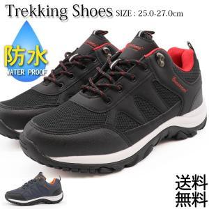トレッキングシューズ アウトドア 防水防滑靴 ウォーキング ハイキング タウンシューズ|shoesstore-reodert