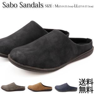クロッグシューズ メンズ サボサンダル スニーカー スリッパ 靴|shoesstore-reodert