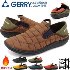 GERRY ジェリー スリッポンスニーカー メンズ アウトドア靴 2WAYモックシューズ 軽量 難燃 黒 黄 カーキ|shoesstore-reodert