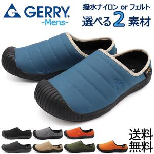GERRY ジェリー クロッグシューズ メンズ サボサンダル アウトドア スリッポン 靴 CORDURA フェルト|shoesstore-reodert