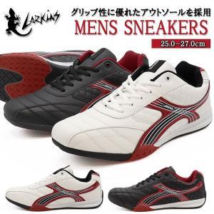 スニーカー メンズ ドライビングシューズ カジュアル靴 白 黒 LARKINS ラーキンス|shoesstore-reodert
