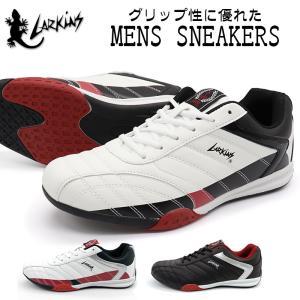 スニーカー メンズ ドライビングシューズ カジュアル 靴 LARKINS ラーキンス|shoesstore-reodert