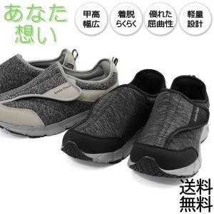 介護シューズ メンズ 幅広4E 軽量靴 リハビリ ルームシューズ スニーカー 新あなた想い|shoesstore-reodert