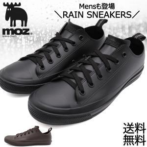 moz モズ レインシューズ メンズ スニーカー ローカット 防水靴 長靴 通勤通学|shoesstore-reodert