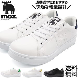 moz モズ スニーカー メンズ 軽量シューズ レースアップ カジュアル靴 白 黒|shoesstore-reodert