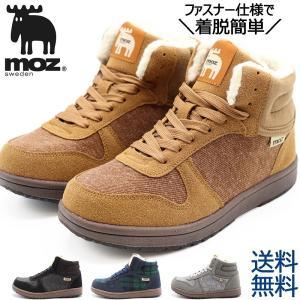moz モズ スニーカー 靴 レディース ハイカット ボアシューズ|shoesstore-reodert