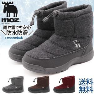 moz モズ 防水防滑靴 ショートブーツ スノーブーツ ウィンターブーツ 防寒靴|shoesstore-reodert