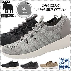 moz モズ スニーカー レディース ニット 軽量靴 スリッポンシューズ|shoesstore-reodert
