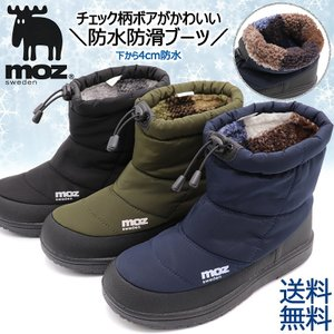 moz モズ 防水防滑ブーツ レディース スノーブーツ ショートブーツ ウィンターブーツ 防寒靴|shoesstore-reodert