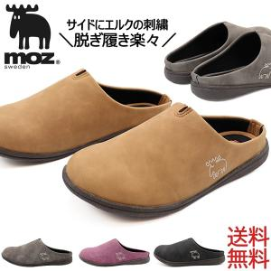 moz モズ レディース クロッグシューズ サボサンダル スニーカーサンダル 靴|shoesstore-reodert