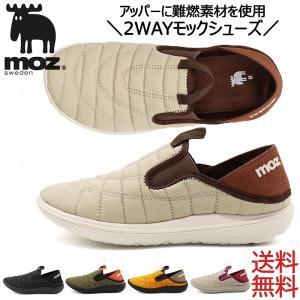 moz モズ スニーカー レディース スリッポン アウトドア 2WAYモックシューズ 軽量靴 難燃|shoesstore-reodert