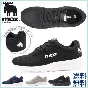 moz モズ スニーカー レディース メッシュ シューズ 軽量 靴|shoesstore-reodert