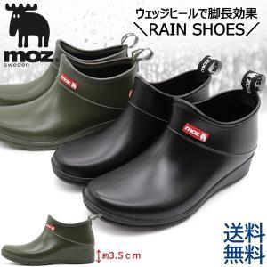 moz モズ レインシューズ レディース レインブーツ ガーデニング ショート 長靴 防水|shoesstore-reodert