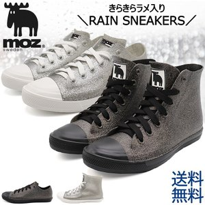 moz モズ レインシューズ スニーカー ブーツ ローカット ハイカット 防水靴 ラメ|shoesstore-reodert