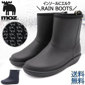 moz レインブーツ レディース レインシューズ 長靴 ガーデン ショート 黒 紺|shoesstore-reodert