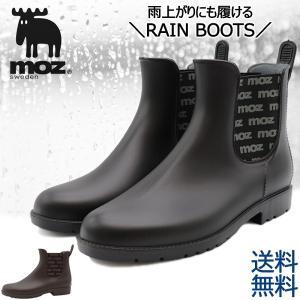 moz モズ レインシューズ サイドゴアブーツ 防水靴 レディース|shoesstore-reodert