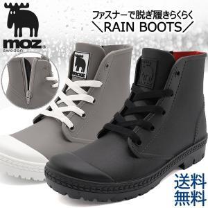 moz モズ レインブーツ スニーカー ハイカットシューズ 防水靴 ファスナー 黒 グレー|shoesstore-reodert