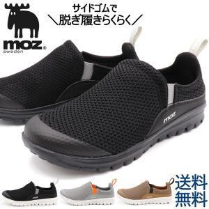 moz モズ スニーカー レディース スリッポンシューズ 軽量靴|shoesstore-reodert