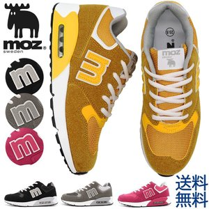 moz モズ スニーカー レディース 厚底シューズ カジュアル 靴 黒 グレー エアクッション|shoesstore-reodert