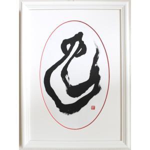 本格仕立て「白蛇」白色フレーム[風水…金運・財運]【営業日の15時までのご注文で翌営業日発送!!】|shogendo
