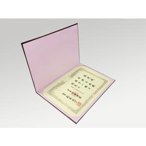 級位認定状|shogi-shopping