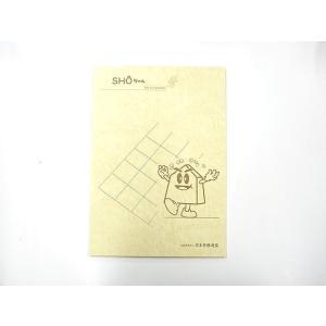 SHOちゃんノートの商品画像