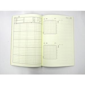SHOちゃんノートの詳細画像1