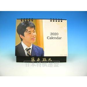 2020年藤井聡太卓上カレンダー