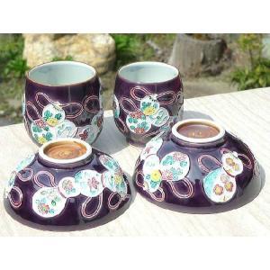 贈り物にピッタリです。清水焼の窯元 伊藤昇峰の紫交趾六瓢夫婦湯呑と夫婦茶碗セットです。湯呑み 寸法 ...